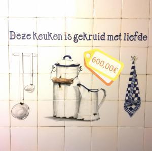 TegelHandelaren.nl